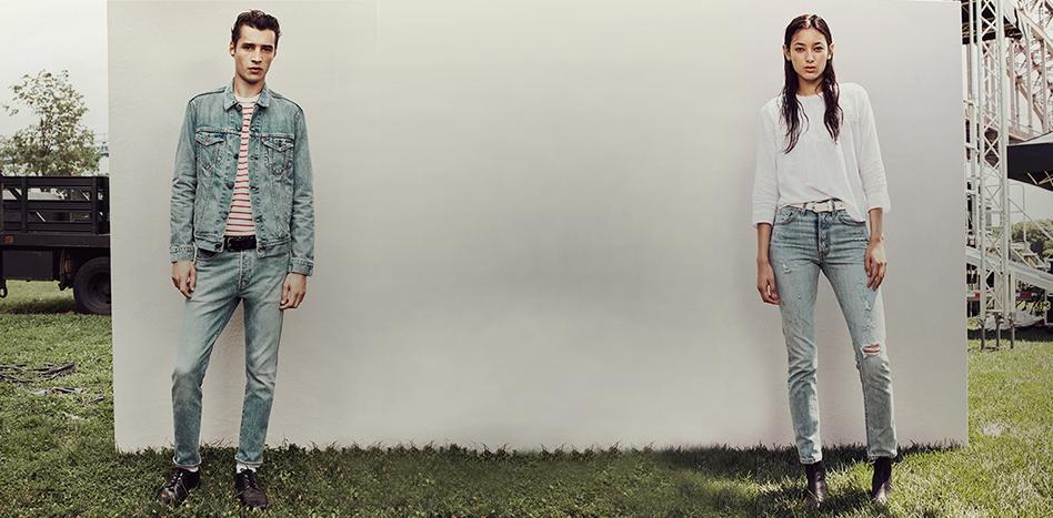 tomamos los jeans más deseables del mundo y los personalizamos con una pierna más ajustada